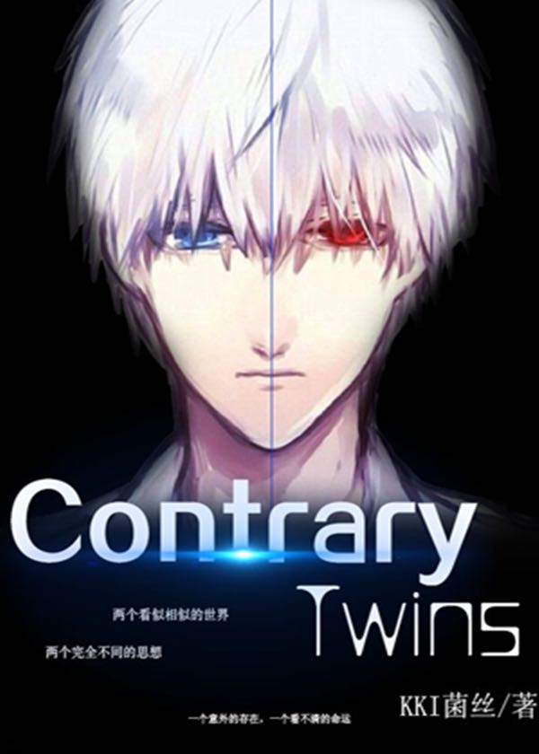 Contrary Twins