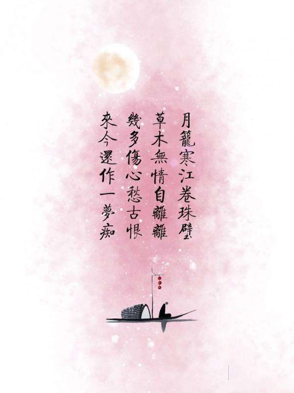 仙剑奇侠传四后传