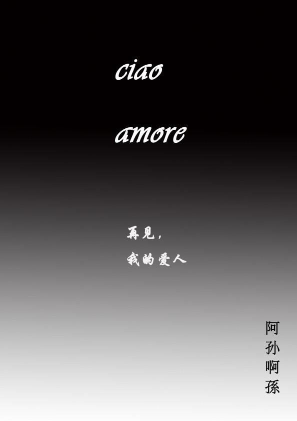 CiaoAmore