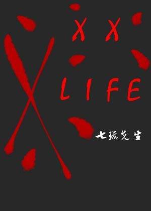 XXX LIFE
